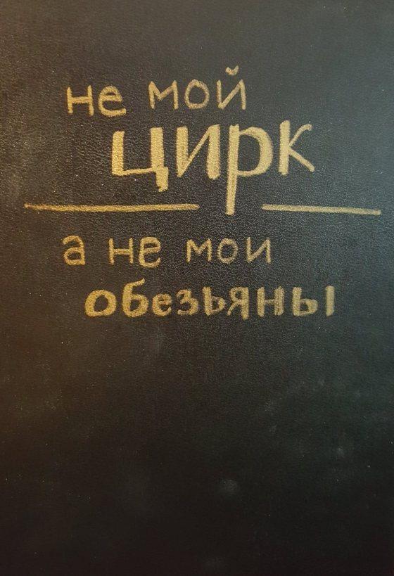 guesswhostakingrussian